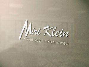 מירי קלין